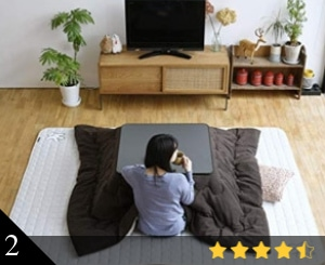 Best Kotatsu Tables of 2019 - Traditional Japanese Warm Tables